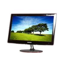 Jó minőségű monitorok olcsón